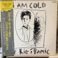 Rip Rig + Panic / I Am Cold