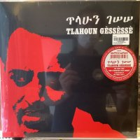 Tlahoun Gèssèssè / Ethiopian Urban Modern Music Vol. 4