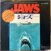 OST / Jaws
