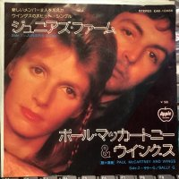 Paul McCartney & Wings / Junior's Farm