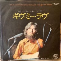 George Harrison / Give Me Love