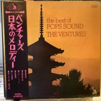 The Ventures  / The Best Of Pops Sound