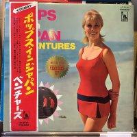 The Ventures / Pops In Japan
