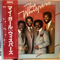 The Whispers / The Whispers