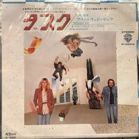 Fleetwood Mac / Tusk
