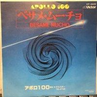 Apollo 100 / Besame Mucho