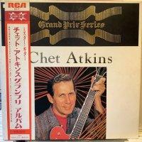Chet Atkins / Grand Prix Series